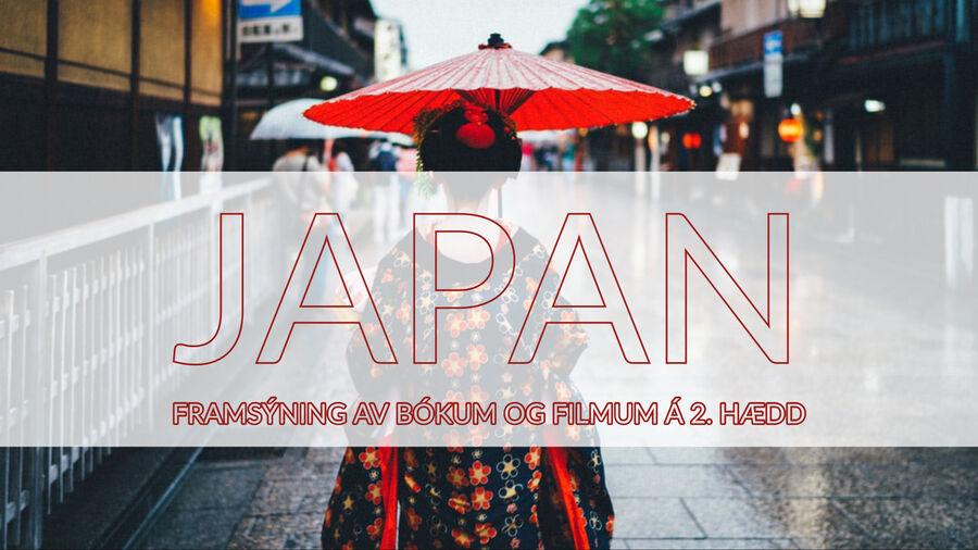 Bókasavnstilfar um Japan